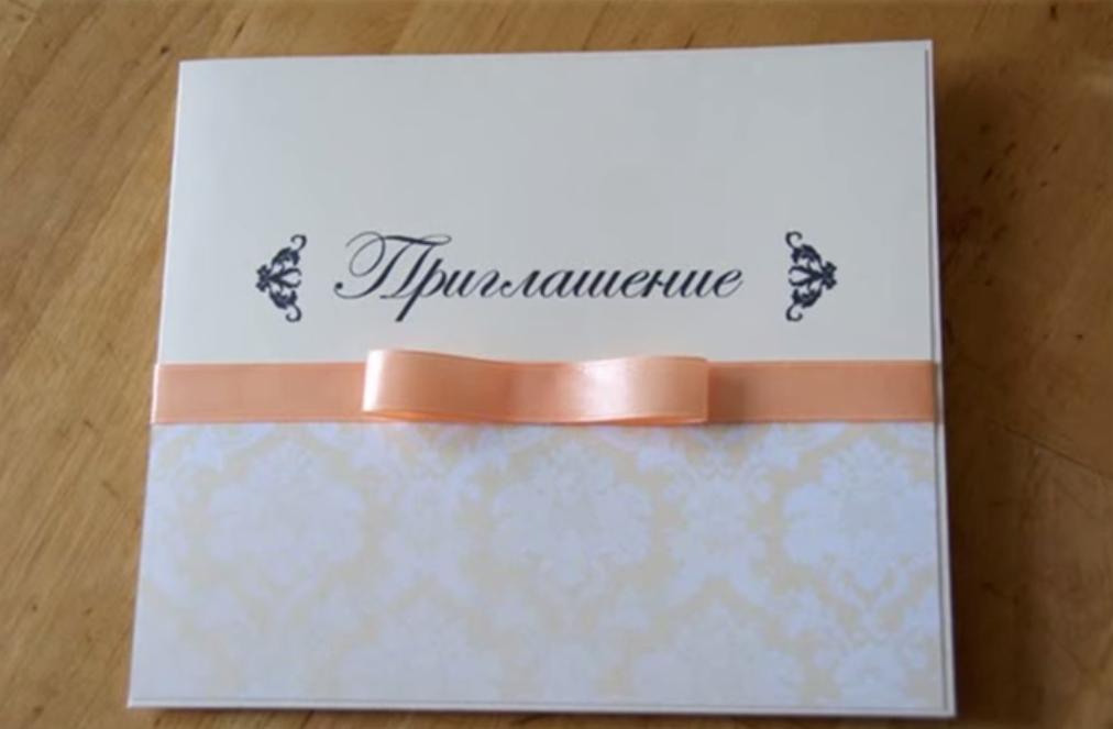 Украшение на свадьбу своими руками пригласительные