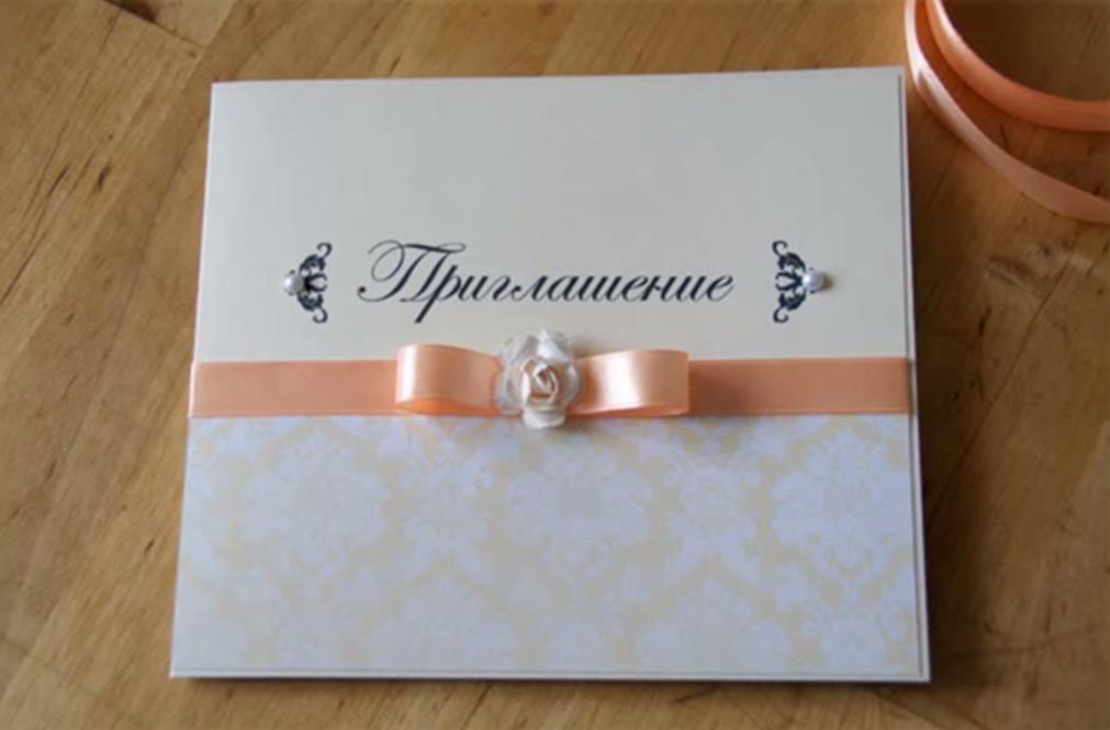 мастер класс приглашения на свадьбу