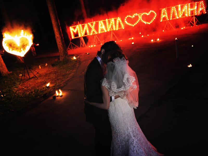 квалифицированного файершоу для свадьбы в новошахтинска Золотое руно, Центральный
