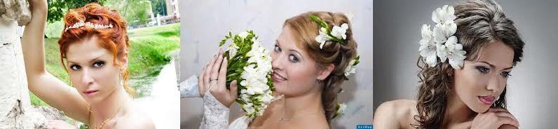 Свадебная гармония причёски и платья