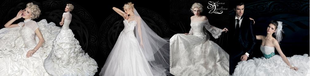Дизайнер свадебных платьев Светлана Лялина представила новую свадебную коллекцию (фото свадебных платьев)